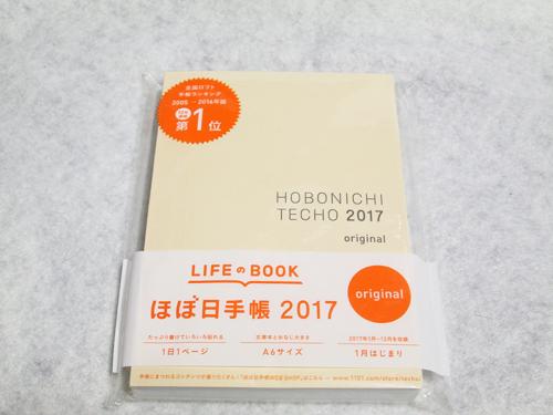 201600916_00