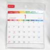 【レビュー】100均 ダイソー【ケース入 卓上カレンダー 正方形 カラー】おなじみのケース入りカレンダーですが進化してます!
