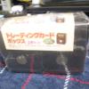 【レビュー】100均 セリア【トレーディングカードボックス 2個セット】セリア謹製で仕切り板が1枚入ってます!