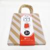 【レビュー】100均 セリア【ペーパーバッグ SS 3枚 クラフトドットストライプ】贈り物や納品物を入れて渡すのに便利ですね(*´ω`*)